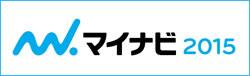 logo_mynavi2015_250_76